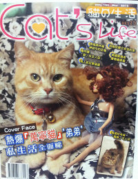 March 2012 issue of Cat's Life Magazine